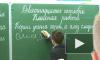 В Госдуме предложили перенести начало учебного года на октябрь