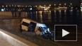 На Обуховской Обороны микроавтобус вылетел на речной ...
