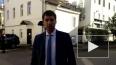 Чиновник плюнул в россиянина и попал на видео