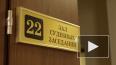 Судья Хахалева обвиняется в нарушении трудовой дисциплин...