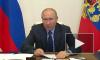 Президент России Владимир Путин отметил вклад генетиков в борьбу с коронавирусом
