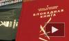 Книжный Петербург: обзор третьей недели марта