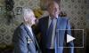 В Петербурге ветерану прокуратуры исполнилось 100 лет