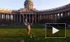 На газоне в Казанском сквере шоу мыльных пузырей: полиция не вмешивалась