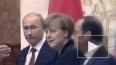 Кремль сообщил об ожиданиях от встречи в Париже