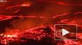 Опубликованы впечатляющие кадры с огненной лавой вулкана...