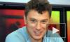 Опубликовано видео убийства Бориса Немцова