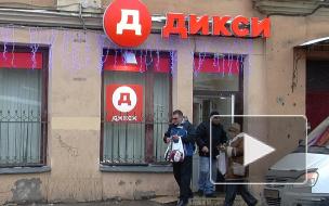 Петербурженку назвали «русской шлюхой» за просьбу дать жалобную книгу