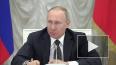 В России возобновили подготовку голосования по конституц...