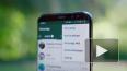 """В новой версии WhatsApp появятся """"исчезающие сообщения"""""""