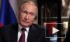 Переводчики рассказали о работе с Путиным