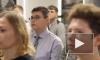 Видео: В Выборге прошла церемония вручения первых паспортов 14-летним гражданам