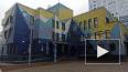 В Петербурге открыли первый детский сад на намывных ...