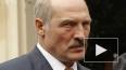 Англичане не пускают Лукашенко на Олимпиаду