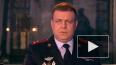 """МВД: """"блокпостов"""" на въезде в Петербург нет"""