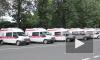 """58 машин скорой помощи марки """"Форд-Транзит"""" готовы к выезду по вызову в Петербурге"""