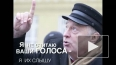 Жириновского и Бабич отправят к психиатру за то, что слы...