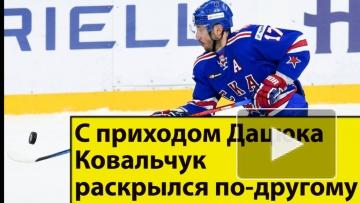 Медведев: С приходом Дацюка Ковальчук раскрылся по-другому
