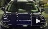 В правительстве подтвердили отказ компании Ford от производства легковых авто в России