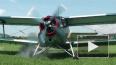 Минпромторг отменил итоги конкурса на разработку самолет...