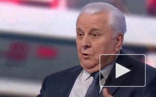 Леонид Кравчук выступил за продажу воды в Крым