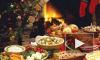 """Салаты на Новый год: рецепт салата из кальмаров сэкономит время, рецепт салата """"Гранатовый браслет"""" удивит гостей"""