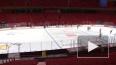 В КХЛ объявили о досрочном завершении сезона