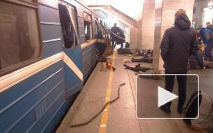Предполагаемый организатор теракта в Петербурге частично признал вину