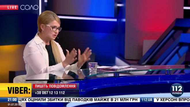 """Тимошенко раскрыла """"жестокий обман"""" украинцев"""