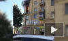 Видео: на проспекте Стачек загорелся балкон