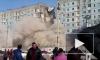 После обрушения девятиэтажки в Астрахани пропавшими без вести остаются 11 человек