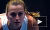 Чешская теннисистка Квитова вышла в четвертьфинал турнира в Петербурге