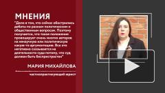 Конституционный суд отказался от института «друзей суда»