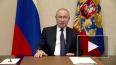 Путин подписал указ о дополнительных мерах поддержки ...