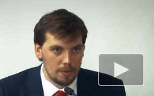 Премьер Украины допустил проблемы с отоплением из-за прекращения транзита газа