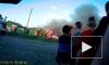 Видео из Омска: Крупный пожар оставил без крова 15 человек