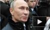 """Песков: Зрители в """"Олимпийском"""" освистали Монсона, а не Владимира Путина"""