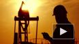Украинский кабмин провел экстренное заседание по газовым...