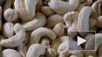 В Роспотребнадзоре назвали самые полезные орехи