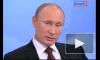 Путин раскрыл тайну, кого, всё-таки, освистали в Олимпийском