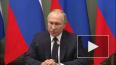 Путин предложил выдавать материнский капитал семьям ...
