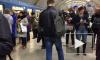 На синей ветке метро увеличили интервалы из-за сломавшегося состава