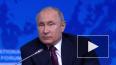 Путин поручил подготовить симметричный ответ на запуск ...