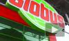 В России появится новый вид супермаркетов