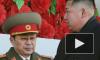 Ким Чен Ын репрессировал своего дядю за контрреволюцию, разврат и наркотики