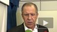 Встреча Керри и Лаврова в Женеве: политики обсудили ...
