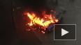 В Новое Девяткино вспыхнули ярким пламенем две машины
