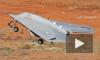 США признали потерю беспилотного самолета в Иране