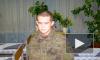 Появились новые детали в деле о расстреле военнослужащих в Забайкалье