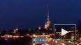 """В честь чемпионства """"Зенита"""" в Петербурге зажгли Рострал..."""
